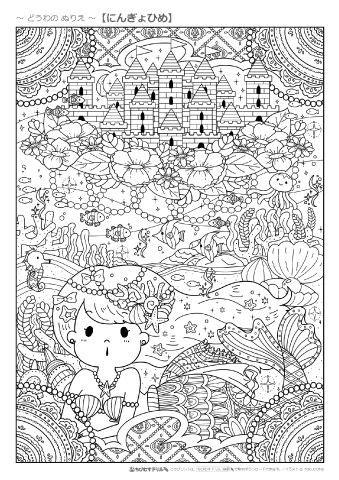 かわいい・やや難しい迷路 【日本の伝統文化|白黒】 無料ダウンロード・印刷 関連する学習プリント 【入学準備・考える力編】<迷路・推理・プログラミング> 迷路で遊ぼう・何が起きるか推理しよう・重ねて作ろう|小学生わくわくワーク 無料の印刷用ぬりえページ: 最高のコレクション 可愛い ...