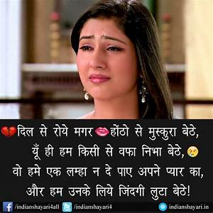 Sad Shayari Images for whatsapp and facebook - Indian ...