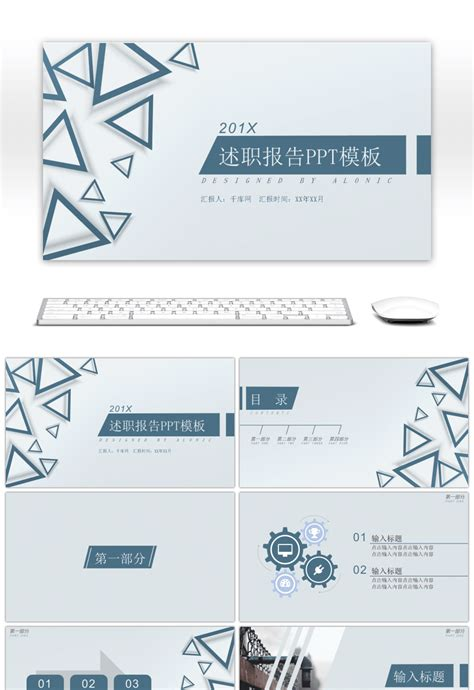 awesome simple style business report template