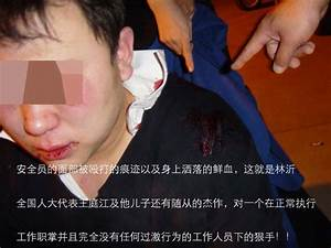 Chinese communist thugs beat airline security bloody ...