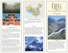 China Travel Brochure Example