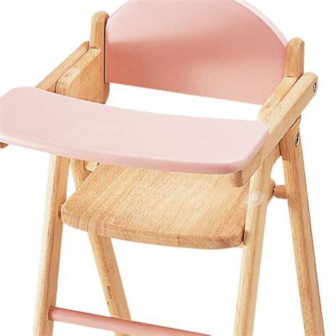 chaise haute pour poupee chaise haute bois jouet mzaol com