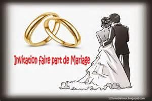 faire part original mariage idée texte faire part mariage original texte faire part