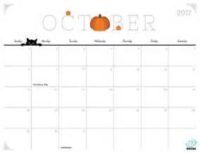 2017 calendar weekly calendar template