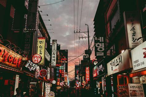 fine art     strangers seoul south