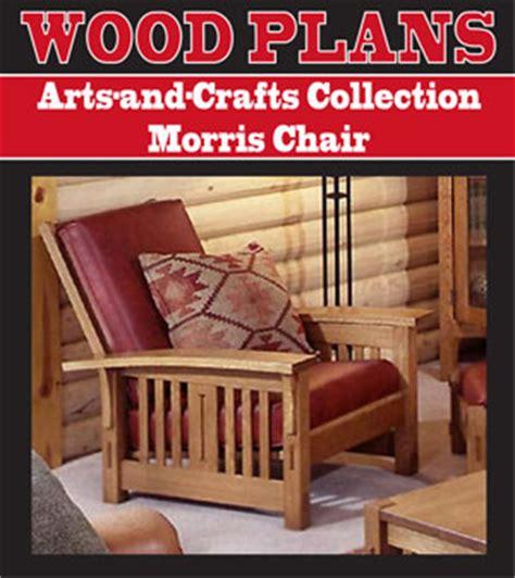 living room furniture plans