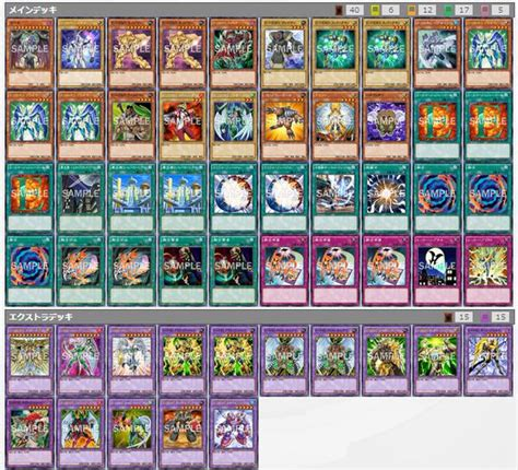 yu gi oh kuriboh deck 2015 character duelist road event deck lists