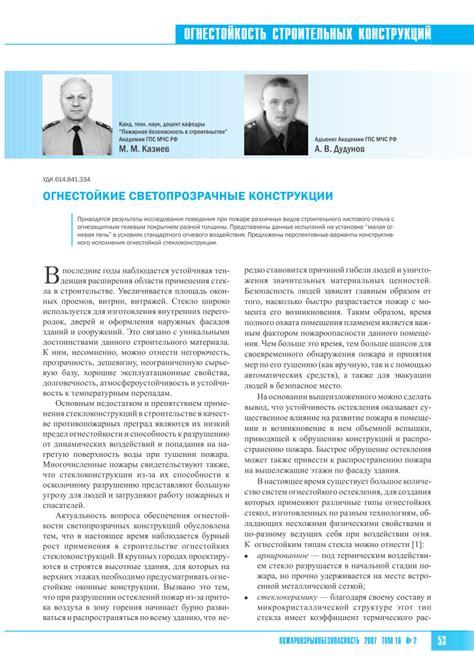постановление госстроя по проведению капитального ремонта инженерных сетей 2018 год
