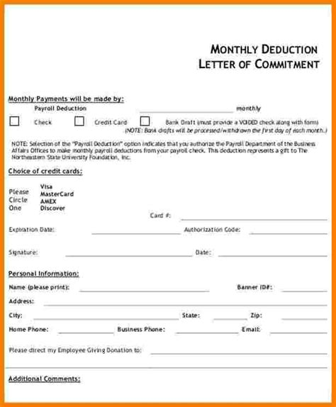 sample salary deduction letter employee sales slip