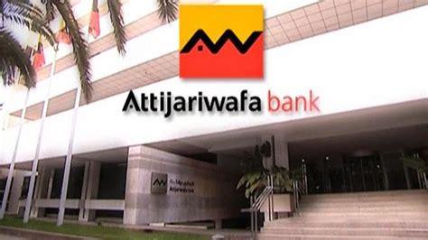 siege de attijariwafa bank casablanca attijariwafa bank décroche le prix de la quot banque africaine