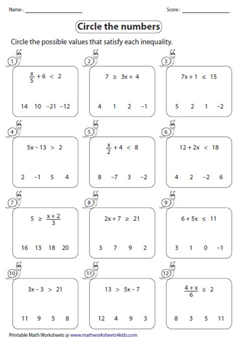 step inequalities worksheets