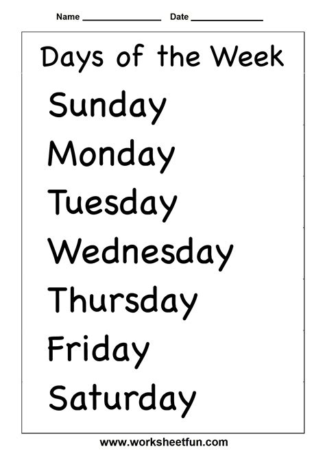 days of the week two worksheets free printable