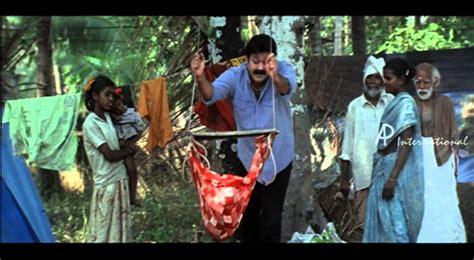 vamanapuram bus route malayalam  yezhi paravakale song malayalam  song youtube