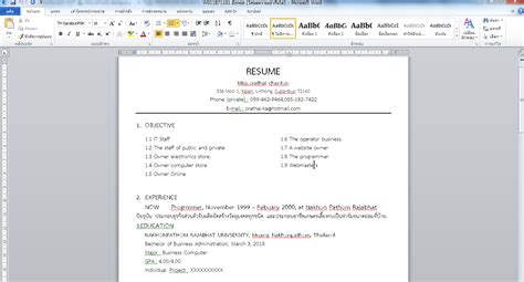 resume builder lifehacker best free home design idea