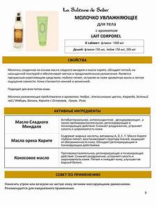 Лечебные рецепты корица от диабета
