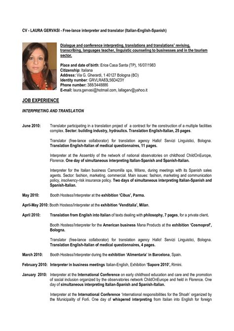 How To Make Curriculum Vitae For Teaching by Image Gallery Curriculum