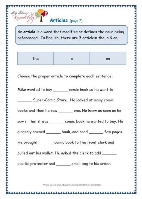 grade 3 grammar topic 34 articles worksheets lets