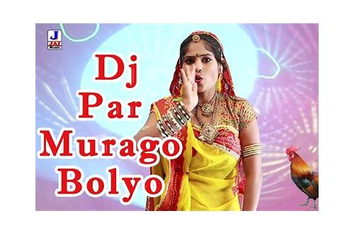 rajasthani marwadi dj video songs free download
