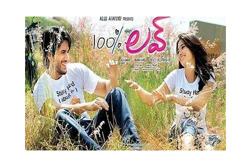 100 Love Telugu Mp3 Songs Free Download 320Kbps | Ritchie