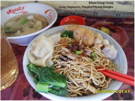 bangka island sekilas makanan khas bangka lainnya