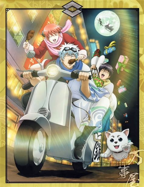 gintama yorozuya poster gintama photo  fanpop