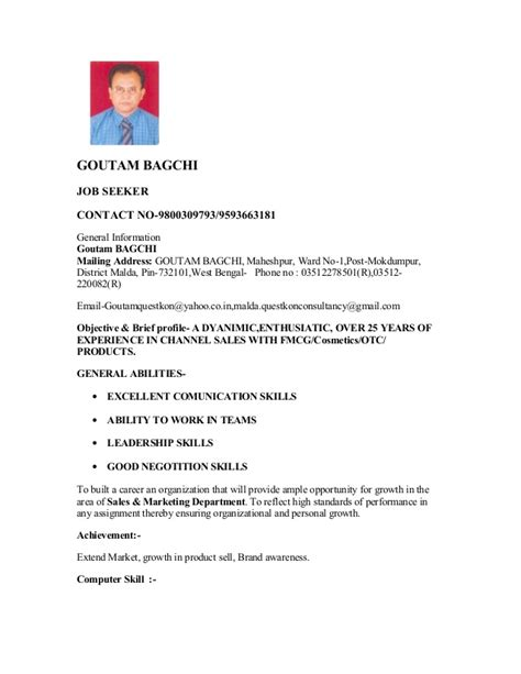 Resume Expected Salary by Goutam Bagchi Updated Resume 1