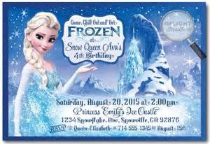 Unique Christmas Party Invitations