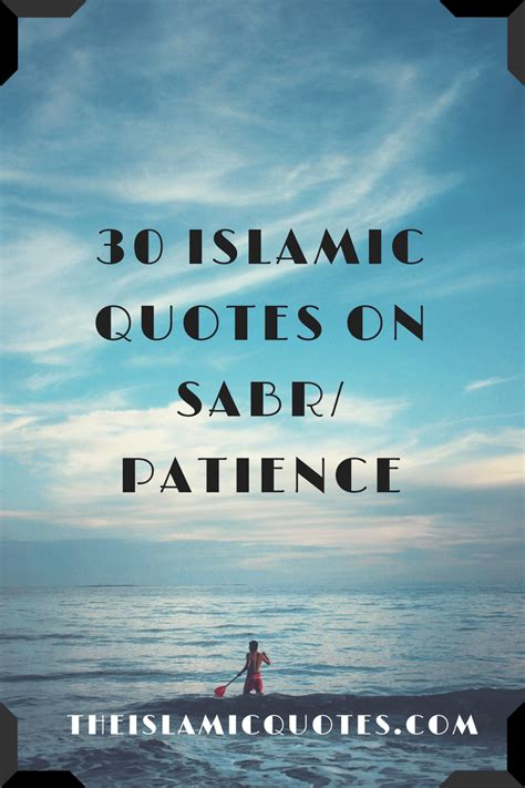 sabr  islam  beautiful islamic quotes  sabr patience