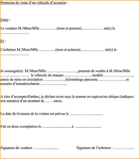Lettre Type De Vente De Voiture Entre Particulier by Contrat Vente Voiture Occasion Entre Particuliers