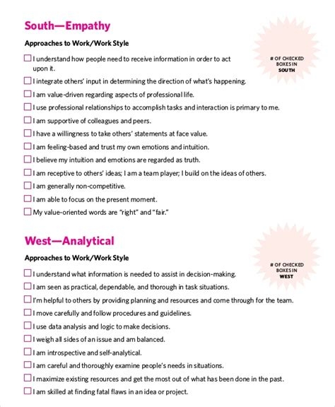 sample leadership  assessment templates