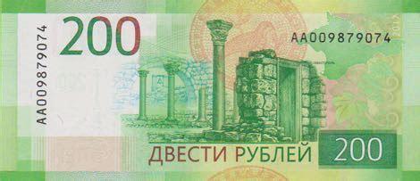 Europe  Banknote News
