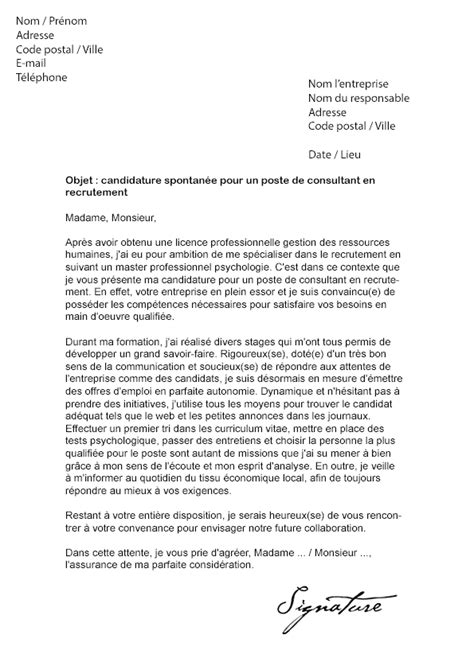 lettre de motivation cabinet de recrutement exemple lettre de motivation consultant en recrutement mod 232 le de lettre