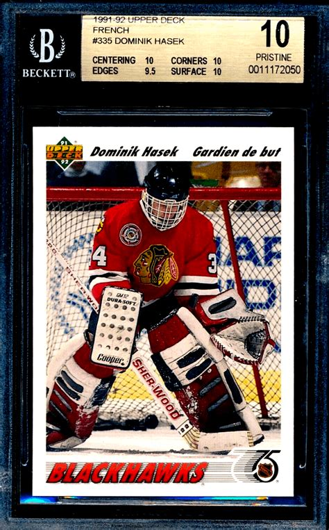 Best baseball cards of the 90s. 10 Most Expensive Hockey Cards From The 1990s