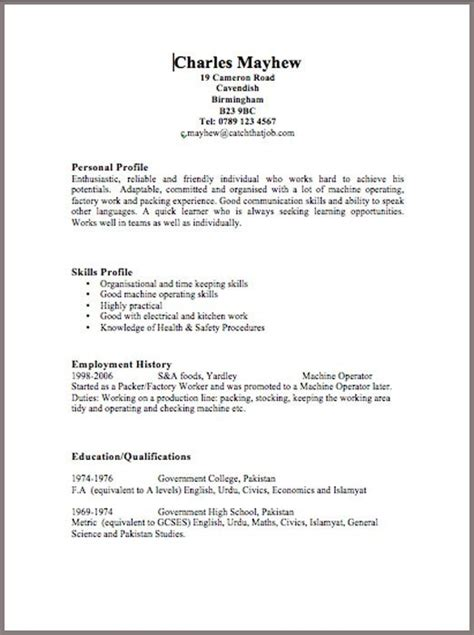 Quick Resume Builder 2017  Resume Builder