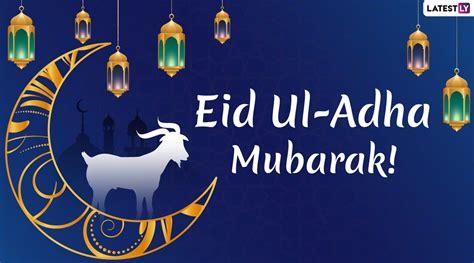 Hari Raya Haji 2020 Wishes & Eid al-Adha HD Images ...