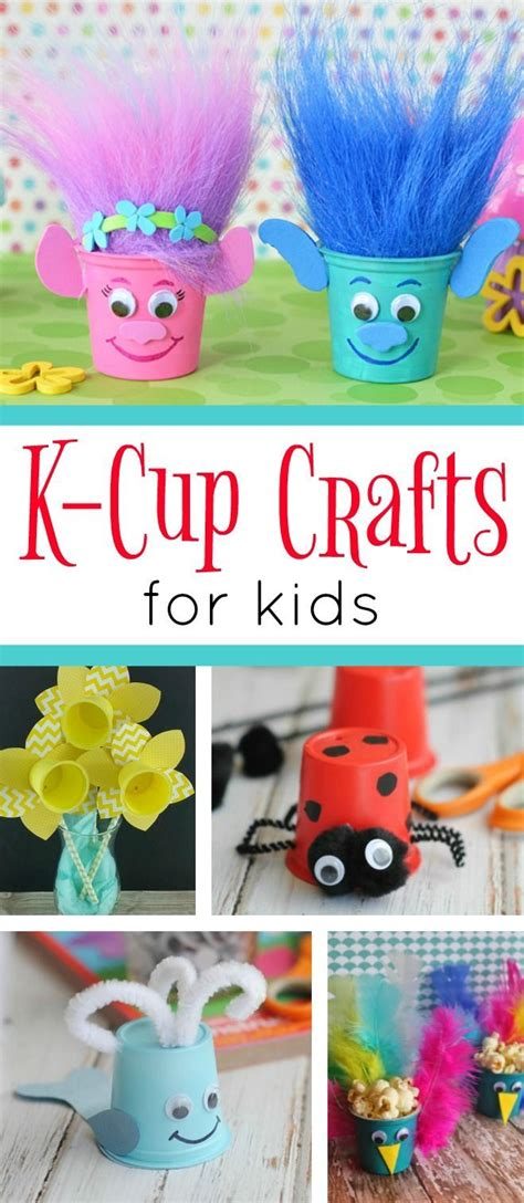 fun collection   cup crafts  kids  cute