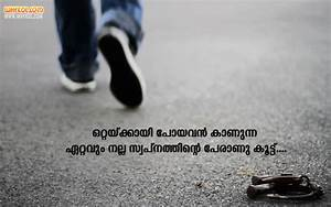 Love Failure Friendship Quotes in Malayalam - Whykol