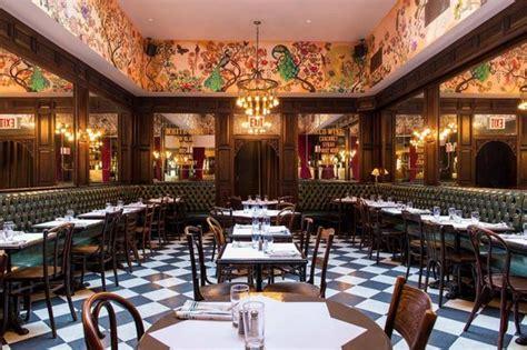 Bar Room by The Bar Room New York City 117 E 60th St East
