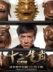 Jackie Chan Latest Movie