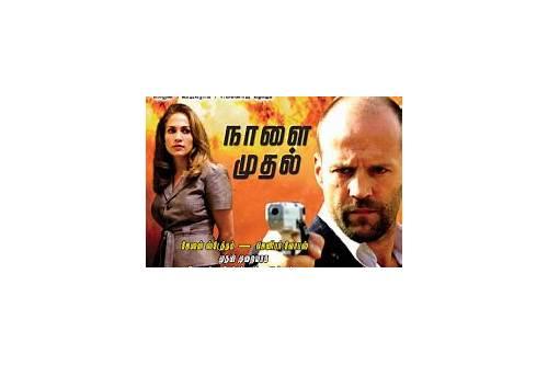 lion king tamil movie free download mp4