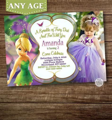 tinkerbell invitation tinkerbell birthday