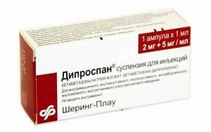 Как часто можно ставить дипроспан при псориазе