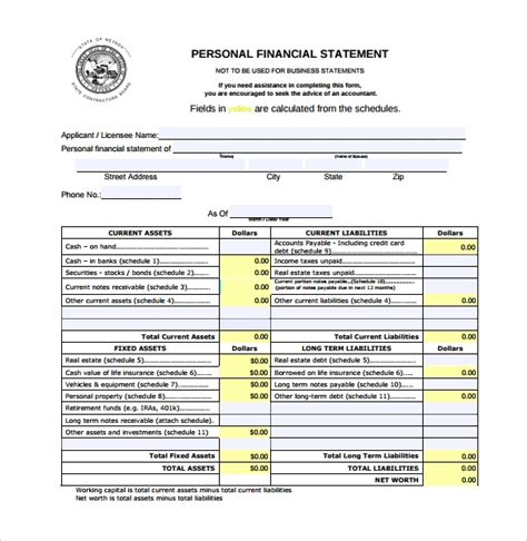 personal financial statement form   samples