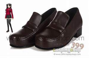 Japanese School Girl Shoes (Dark Brown) - Costumes