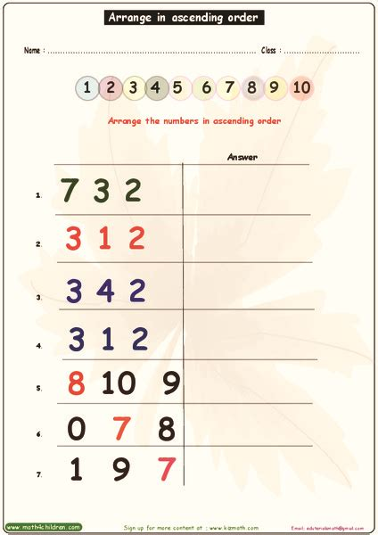 arrange  ascending order worksheet  pre  st grade