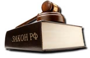 Получить сертификат о знании русского языка в москве