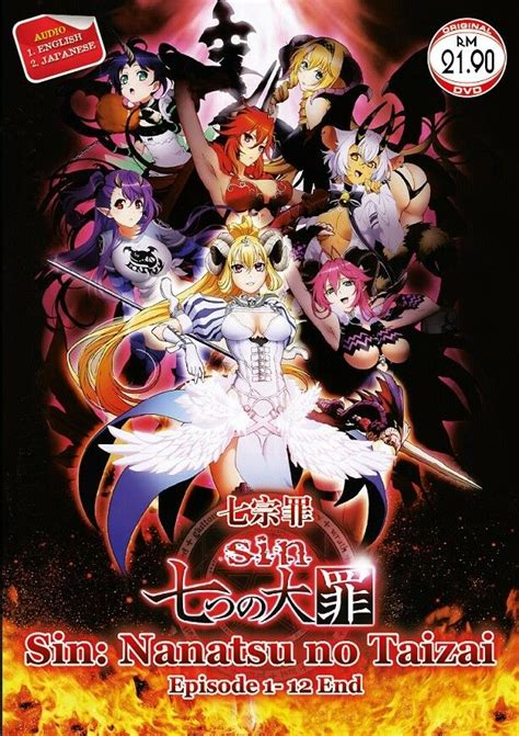 dvd anime   deadly sins complete series