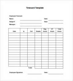 timecard hours office hours template vertola