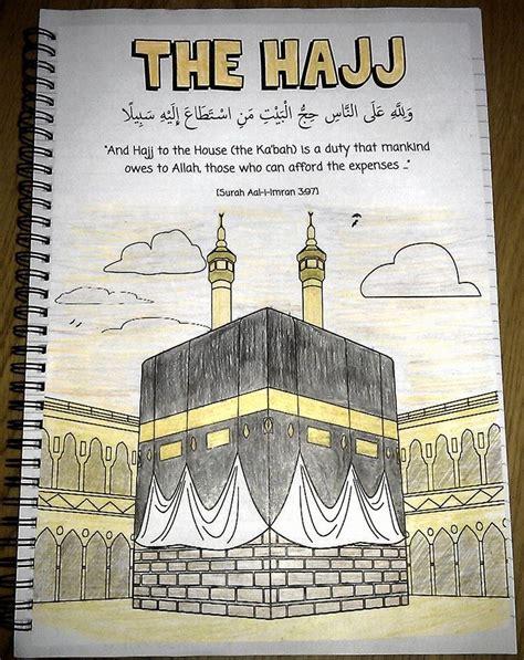 iman s home school hajj interactive notebook homeschool islam craft