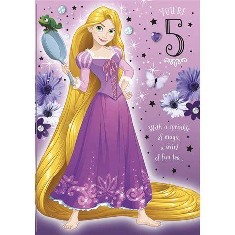 birthday rapunzel disney princess birthday card